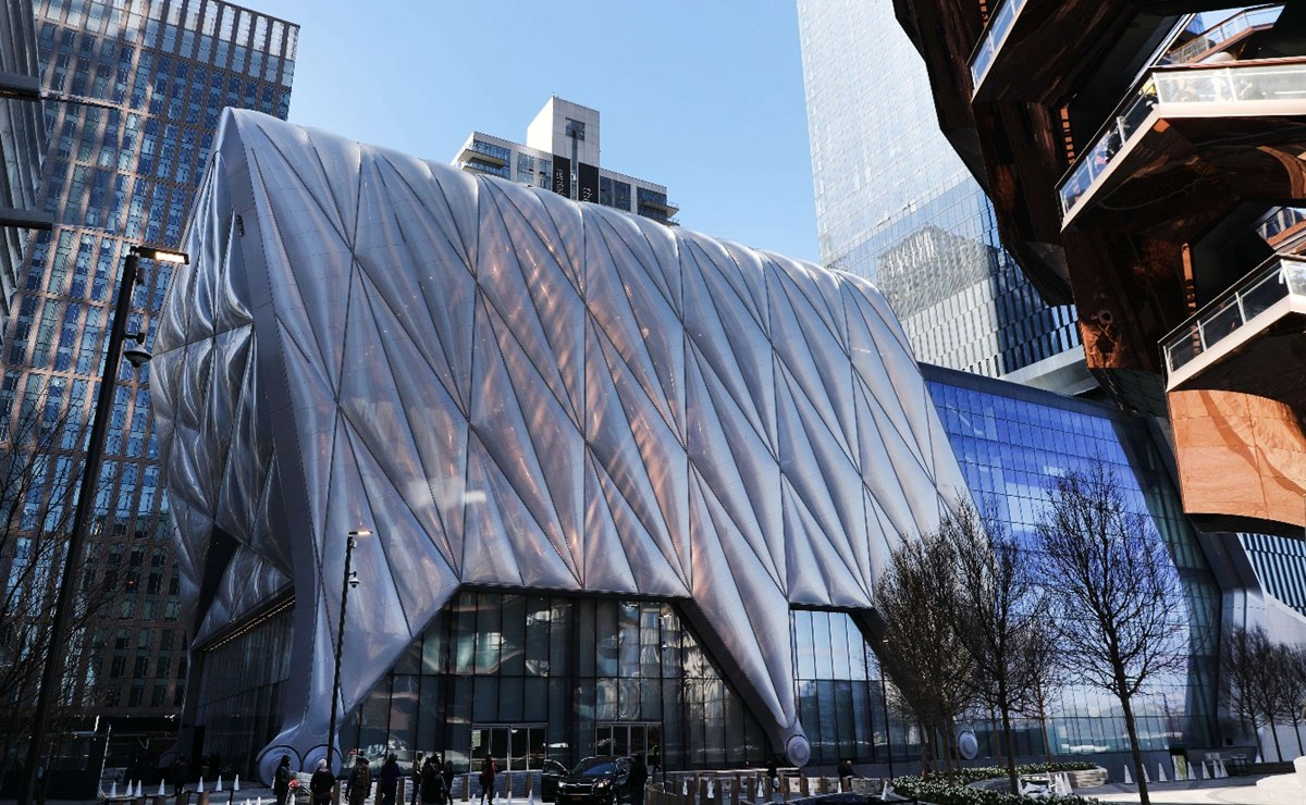 Hudson Yards, Nueva York