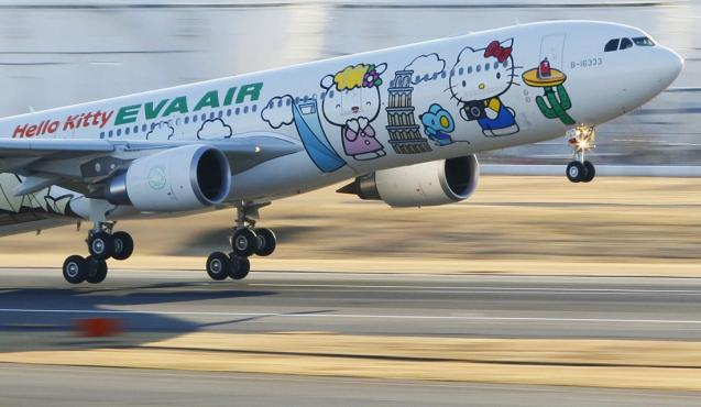 EVA Airways